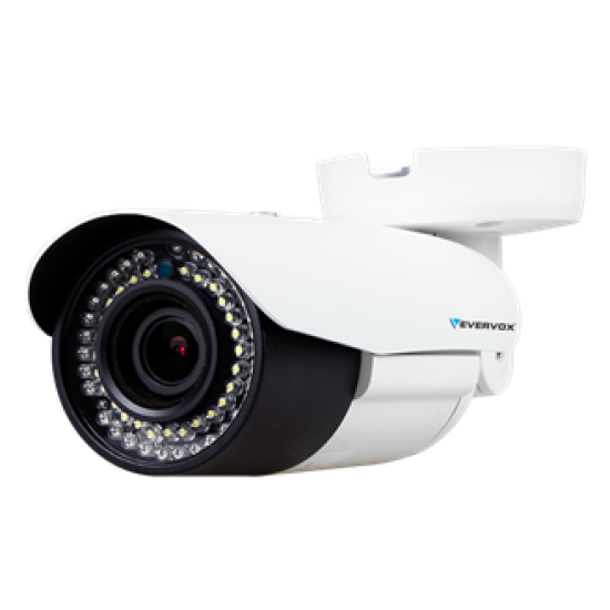 EVR-IPC23MX 2MP 3.6-10mm MOTORİZE IP IR BULLET KAMERA